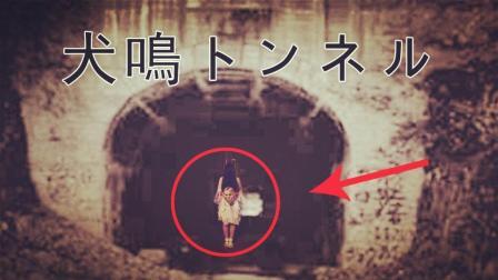 老烟斗鬼故事 2017:日本都市怪谈 最吓人的八大恐怖传说 25