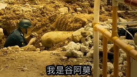 谷阿莫说故事 第三季:5分钟看完2017刘德华不要黄好吗的电影《拆弹专家》61