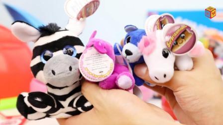 泰迪熊奇趣蛋玩具分享 毛绒小河马超大斑马玩具试玩