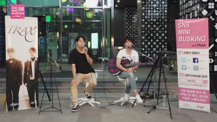 SNS MINI BUSKING with TRAX_(8)