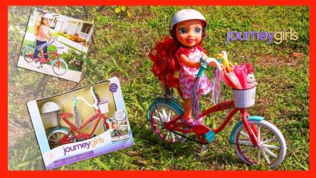 爱丽儿公主玩具自行车逛公园 亲子互动儿童玩具扮家家游戏 小猪佩奇 熊出没 珠江公园