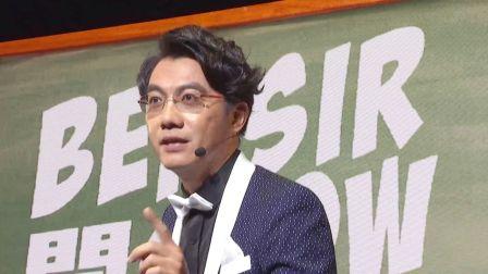BenSir開show - 宣傳片 (TVB)