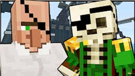 大海解说 我的世界Minecraft 海盗岛越狱逃生解密