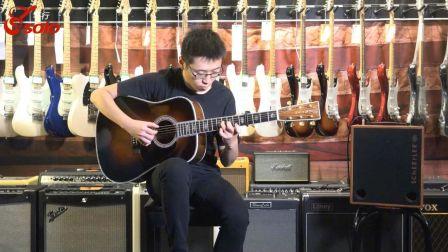 Martin马丁D45customshop木吉他演示 雾凇的光辉民谣吉他弹奏