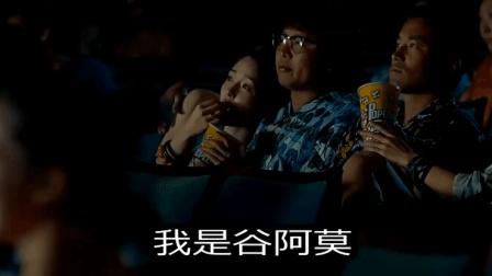 【谷阿莫】5分鐘看完2017真愛與詐騙的電影《指甲刀人魔》