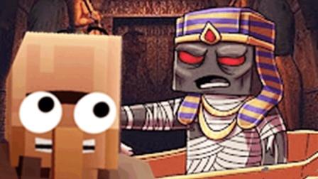 大海解说 我的世界Minecraft 摸金校尉的盗墓笔记