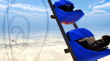 【XY小源VR】云彩上的过山车 饭后别玩