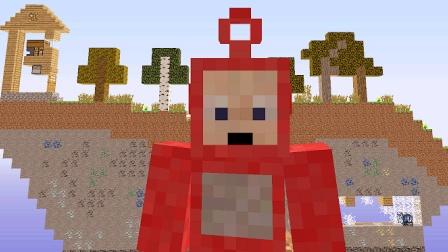 大海解说 我的世界Minecraft 天线宝宝2D大陆生存挖钻石