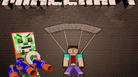 大海解说 我的世界Minecraft 丧尸荒野枪战求生