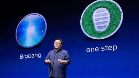 「极光快讯」BigBang大爆炸抄袭Pin? 朱萧木发长微博澄清