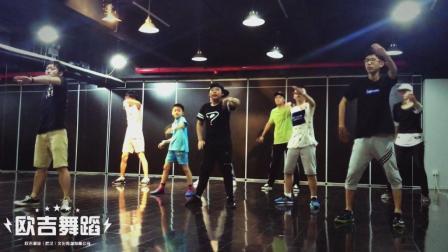 【欧吉舞蹈】Poppin暑期男神培训班