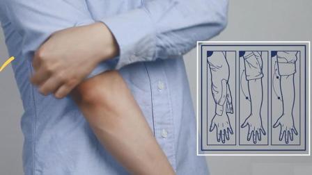 衬衫袖口该如何挽才能避免浓浓的搬砖感?