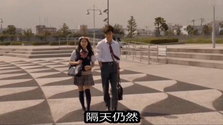 谷阿莫说故事 第三季:6分钟看完2017电视剧《哥哥太爱我了怎么办》(下) 64