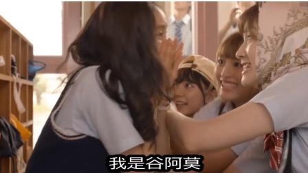谷阿莫说故事 第三季:6分钟看完2017电视剧《哥哥太爱我了怎么办》(上) 63