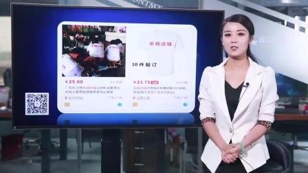 贾跃亭没来, 孙宏斌没说啥, 供应商没要到钱, 乐视网股东会闪结
