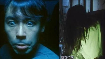 香港电影中的扮鬼吓人(下)