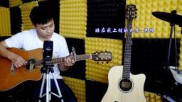 吉他教学弹唱《睡在我上铺的兄弟》老狼吉他谱C调自学教程 友琴吉他