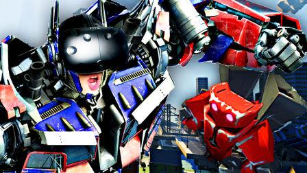 【屌德斯解说】 VR巨型机器人模拟器 变身变形金刚霸天虎用各种高科技武器毁灭地球!