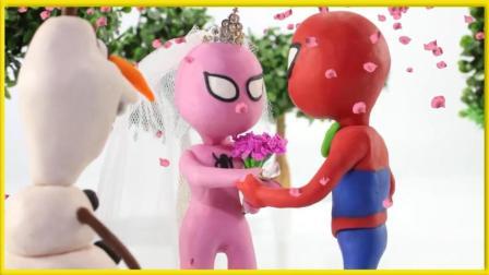 雪宝主持蜘蛛侠的婚礼现场 超级英雄培乐多彩泥定格动画片 艾莎公主 冰雪奇缘 小猪佩奇