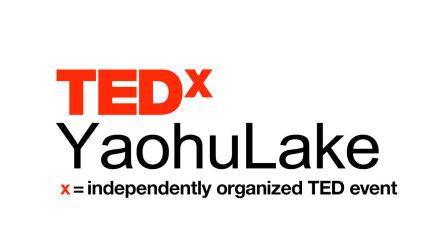 翻译的未来:张汨@TEDxYaohuLake