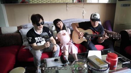 盲人歌手励志翻唱 爱笑的眼睛(歌手: 夏琭)