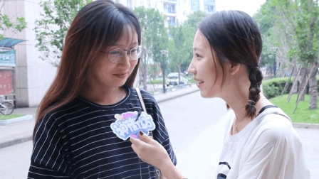 神街访 2017:王者荣耀和男友哪个更重要? 妹子直言还是游戏好玩 17