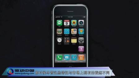 iPhone  十岁生日快乐