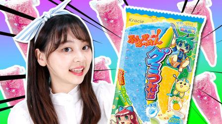 0503 日本食玩之钓鱼果冻!