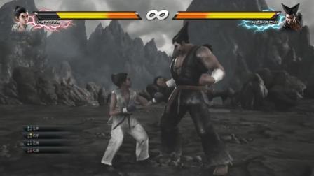 铁拳7 P1: 铁拳王归来, 楚河迎面对决被殴打