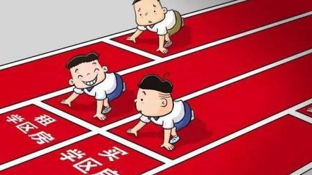 广州租售同权, 北京不跟, 怕房价与租金共涨?