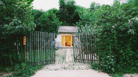 两帅哥改造600㎡荒废小院,仅花一万块!