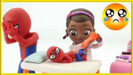 生病的小蜘蛛侠看病日记 麦芬医生神奇医疗包卡通动画 培乐多彩泥 火影忍者 小猪佩奇