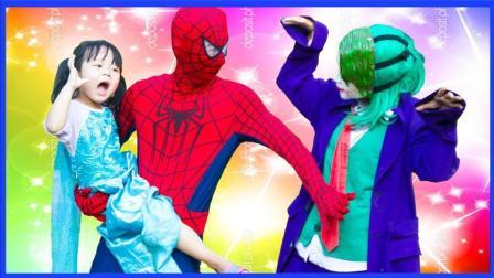 超级小英雄智慧击败魔法女巫 艾莎公主遭遇人口贩子绑架案 蜘蛛侠卡通真人秀 小猪佩奇