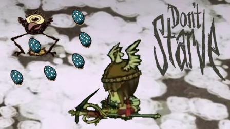【橙子深辰粉鱼】饥荒联机#9偷蛋大部队