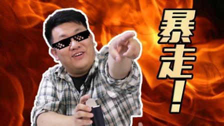 日常翻车系列 海师傅携手Ryzen 5飙车大能猫|游戏体验报告