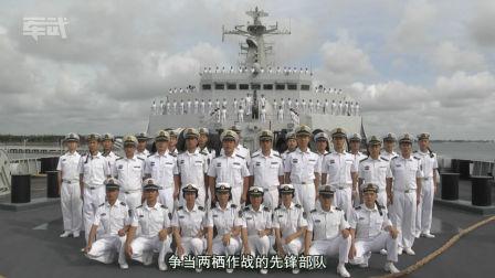海军10大名舰评选揭晓