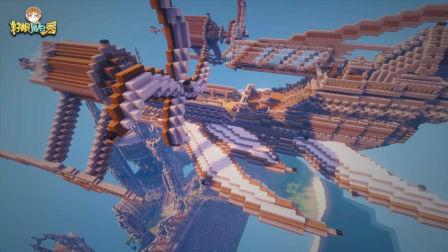 ★我的世界★Minecraft《籽岷的直播模组挑战 瓦尔基里女武神 巨大飞空艇》