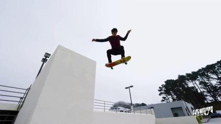 【洁癖男】在旧金山的街道上滑板和跑酷Skateboard Parkour - Streets of San Francisco