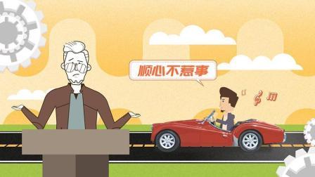 英国人总结的7种司机人格, 来测测你属于哪路老司机?
