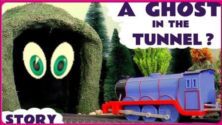 高登小火车遭到山洞的幽灵 托马斯小火车被恶搞动画故事 熊出没 汪汪队立大功 奥特曼