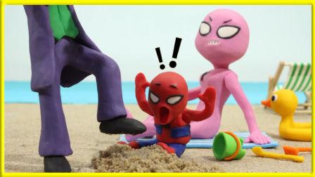 可恶的低头族小丑沙滩搞破坏 超级英雄小蜘蛛侠变皮卡丘恶搞视频 培乐多彩泥定格动画