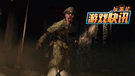 游戏快讯 《索尼克: 力量》确定将推出国行版