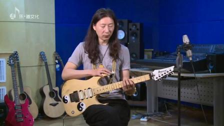 纪斌电吉他教学《打狗棒法》为什么练习把位半音阶?