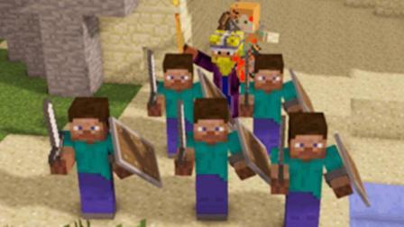 大海解说 我的世界Minecraft 基地保卫战僵尸来袭
