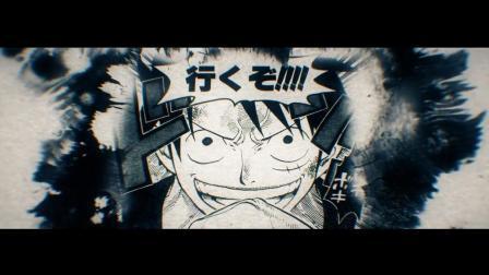 【海贼王】20周年纪念视频【人生就和海贼王一样 是一场冒险~一定要有不屈不挠的精神】
