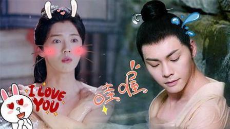 就爱洗澡澡 《醉玲珑》陈伟霆&《择天记》鹿晗!