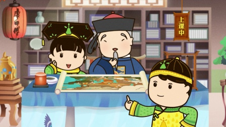 【清润驾到】康师傅冰糖雪梨短动画第二集