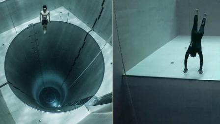 世界上最深的游泳池! 大神憋一口气直接跳入40米深泳池