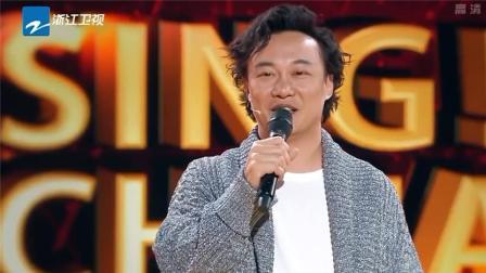 当走音版《十年》登上中国梦之声,陈奕迅把韩红气死了