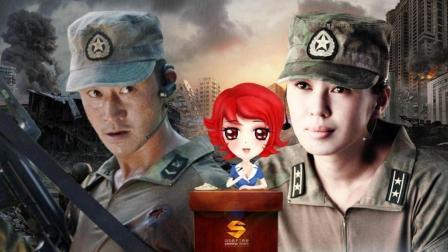 天津妞: 战狼2 即将引爆荧屏